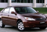 toyota camry towbar fitting instructions